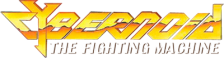 Cybernoid - The Fighting Machine logo