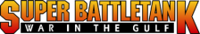 Super Battletank - War in the Gulf logo