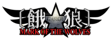 Garou: Mark of the Wolves logo