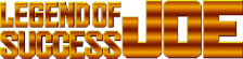 Legend of Success Joe logo