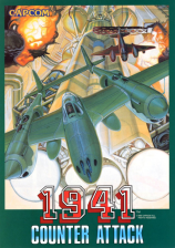 1941 : Counter Attack Capcom CPS 1 cover artwork