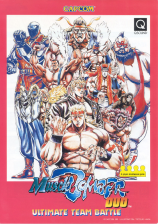Muscle Bomber Duo: Ultimate Team Battle Capcom CPS 1 cover artwork