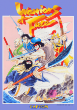 Warriors of Fate Capcom CPS 1 cover artwork