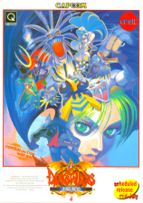 Darkstalkers : The Night Warriors Capcom CPS 2 cover artwork