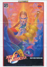 Night Warriors : Darkstalkers' Revenge Capcom CPS 2 cover artwork