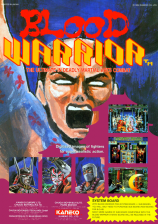 Blood Warrior Coin Op Arcade cover artwork