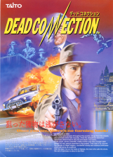 Dead Connection Coin Op Arcade cover artwork