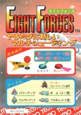 Eight Forces Coin Op Arcade cover artwork