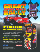 Great 1000 Miles Rally : 1000 Miglia Coin Op Arcade cover artwork