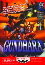 Gundhara Coin Op Arcade cover artwork