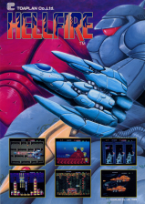 Hellfire Coin Op Arcade cover artwork