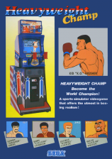 Heavyweight Champ Coin Op Arcade cover artwork