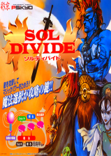Sol Divide - The Sword Of Darkness Coin Op Arcade cover artwork