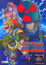 Superior Soldiers Coin Op Arcade cover artwork