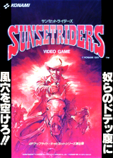 Sunset Riders Coin Op Arcade cover artwork