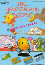 NewZealand Story, The Coin Op Arcade cover artwork