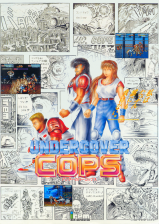 Undercover Cops Coin Op Arcade cover artwork