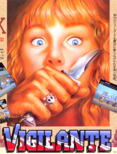 Vigilante Coin Op Arcade cover artwork