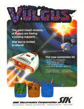 Vulgus Coin Op Arcade cover artwork