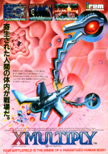 X Multiply Coin Op Arcade cover artwork