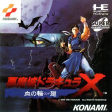 Akumajou Dracula X - Chi no Rondo NEC PC Engine CD cover artwork