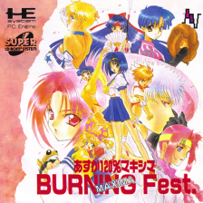 Asuka 120% Maxima Burning Fest NEC PC Engine CD cover artwork