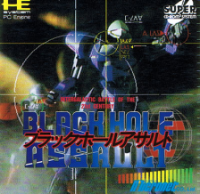 Black Hole Assault NEC PC Engine CD cover artwork
