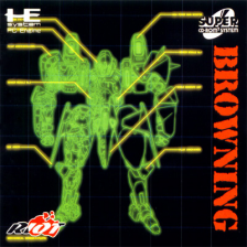 Browning NEC PC Engine CD cover artwork