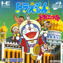 Doraemon - Nobita no Dorabian Night NEC PC Engine CD cover artwork