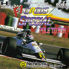 F1 Circus Special - Pole to Win NEC PC Engine CD cover artwork
