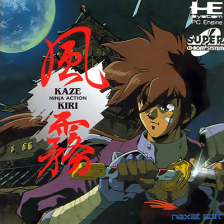 Kaze Kiri - Ninja Action NEC PC Engine CD cover artwork