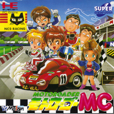 Motoroader MC NEC PC Engine CD cover artwork