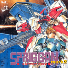 Spriggan Mark II - Re Terraform Project NEC PC Engine CD cover artwork