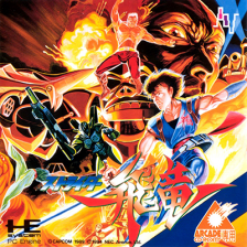 Strider Hiryuu NEC PC Engine CD cover artwork