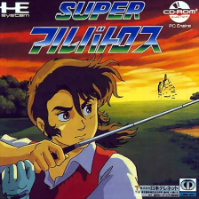 Super Albatross NEC PC Engine CD cover artwork
