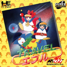Travel Epuru NEC PC Engine CD cover artwork