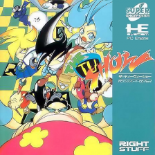 TV Show, The NEC PC Engine CD cover artwork