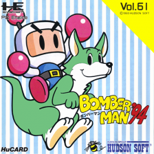 Bomberman '94 NEC PC Engine cover artwork