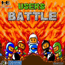 Bomberman - Users Battle NEC PC Engine cover artwork