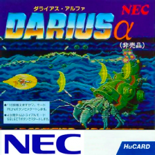 Darius Alpha NEC PC Engine cover artwork