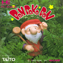 Don Doko Don! NEC PC Engine cover artwork