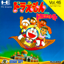 Doraemon - Nobita no Dorabian Night NEC PC Engine cover artwork