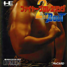 Fire Pro Wrestling 2 - 2nd Bout NEC PC Engine cover artwork