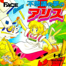 Fushigi no Yume no Alice NEC PC Engine cover artwork