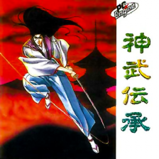 Jinmu Denshou NEC PC Engine cover artwork