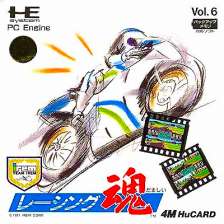 Racing Damashii NEC PC Engine cover artwork