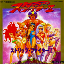 Strip Fighter II NEC PC Engine cover artwork
