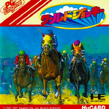 World Jockey NEC PC Engine cover artwork