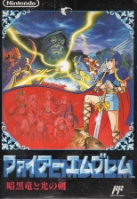Fire Emblem - Shadow Dragon and the Blade of Light Nintendo NES cover artwork