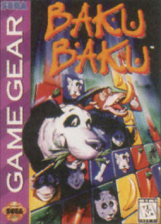 Baku Baku Animal Sega Game Gear cover artwork